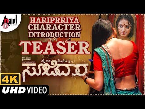 haripriya- -character-introduction- -teaser-of-soojidaara- -kannada-4k-teaser- -cine-sneha-talkies