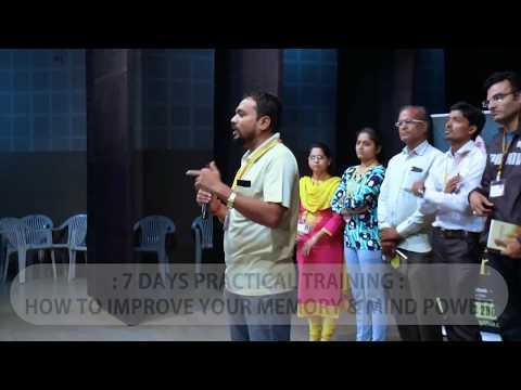 Feedback After Dharmesh Pithva's 7Days Memory Training By Mr.Dharmesh Rana Surat 2017