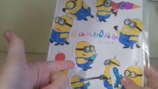 как сделать свой детский журнал
