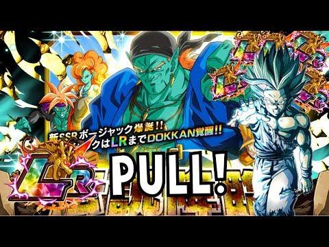 605 STONES SUMMON! LUCKY BEST LR PULL!! LR BOJACK BANNER SUMMONS | Dragon Ball Z Dokkan Battle
