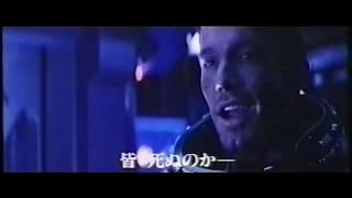 """『アルマゲドン』 伝説の日本版予告編 (""""ARMAGEDDON""""Japanese Trailer)"""