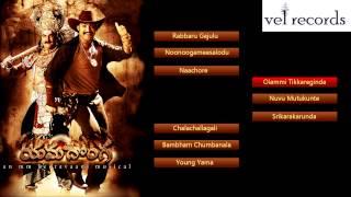 Download lagu Yamadonga | Telugu Movie Full Songs | Jukebox - Vel Records