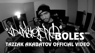 LD Pistolero feat. DJ Strajk - Boles (Official Video 2013)