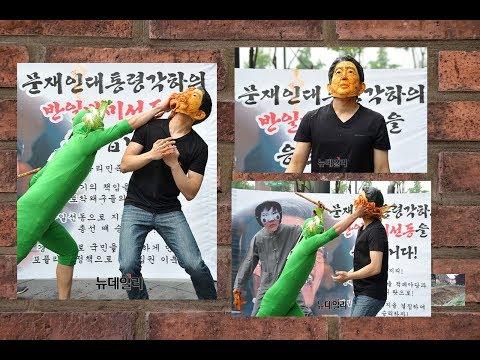 金髪豚「まだ韓国人の方が冷静だと言える」それでは冷静な韓国人の様子をご覧下さい ->画像>53枚