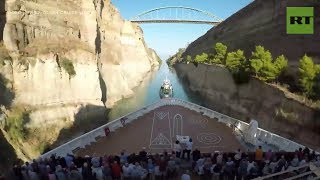 Braemar makes history as the longest ever ship to cruise through Corinth Canal