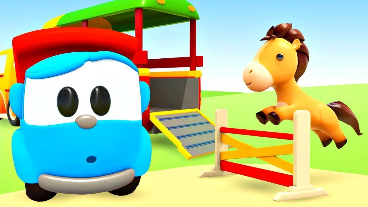 Грузовичок Лева собирает Трейлер для лошадки. Развивающие мультики для детей