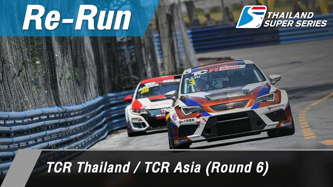 TCR Thailand / TCR Asia (Round 6) : Bangsaen Street Circrit, Thailand