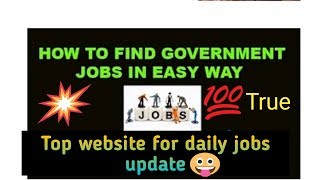 How to get latest jobs notifications in just one click 💯👌| Get govt. jobs updates on one website🔥
