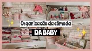 TOUR PELA CÔMODA DA BABY - Gravida aos 17