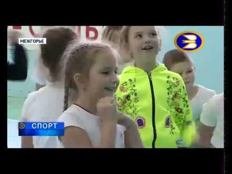 БСТ. Уфимские баскетболисты провели мастер-класс в школе в Межгорье