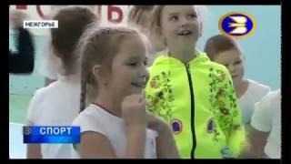 БСТ. Уфимские баскетболисты провели мастер-класс в школе в Межгорье(17.11.16., 2016-11-21T10:58:14.000Z)