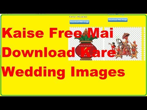 How To Get And Download Free Wedding Png Images ,Logo,Clipart In Hindi