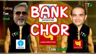 Talking Tom Hindi - Nirav Modi Bank Chor Funny Comedy - Talking Tom Funny Videos