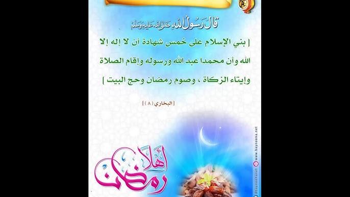 محاضرة للنساء بعنوان كيف نستقبل شهر رمضان وكيف كان حال السلف مع القرآن فيه Youtube