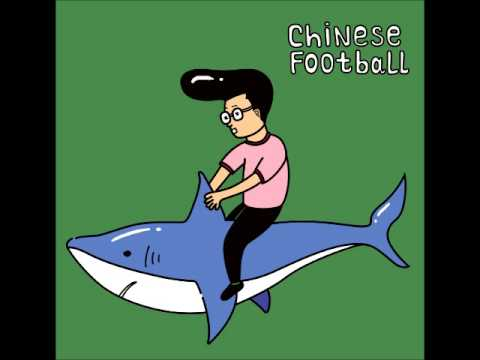Chinese Football - 盲人摸象 (Blind Men Touching an Elephant) EP Version