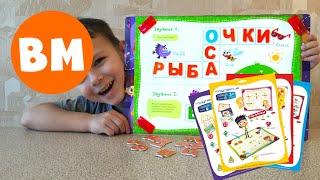 ВМ: Распаковка Magneticus Учим буквы | Unboxing Magneticus Learning ABC
