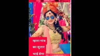 Navratri Whatsapp Status||Navratri Full Screen Whatsapp Status||Dandiya Status||Gujrati Garba Song