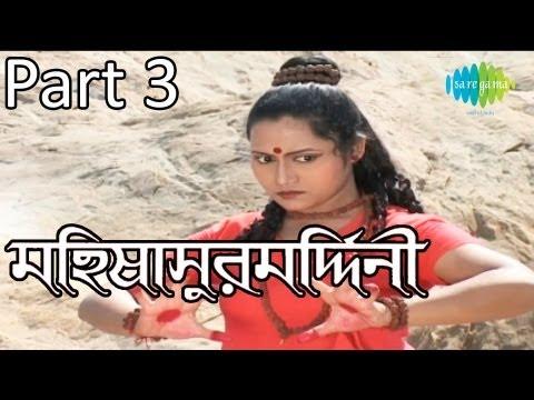 Mahalaya | Mahisasura Mardini | Birendra Krishna Bhadra | Part 3