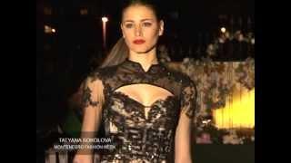 Tatyana Sokolova Evening Dresses