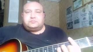 Песни под гитару - Если, бы...(Сектор газа)