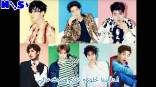 Super Junior M - Forever with You - ARABIC SUB