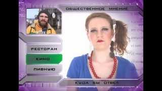 Косметический ремонт - Выпуск 17(, 2013-10-17T11:05:23.000Z)