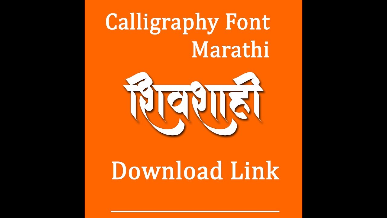 Download Marathi fonts download