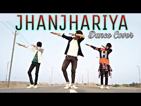 Jhanjhariya  Uski  Chanak  Gayi