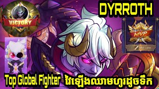 Warrior's Lab DYRROTH Perfect Combo and Build Skill   Dyrroth Mobile Legends