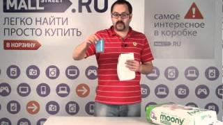 Подгузники Moony (обзор)(, 2014-01-28T12:11:52.000Z)