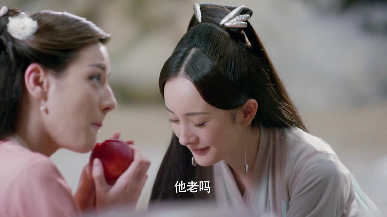 電視劇三生三世十里桃花 Eternal Love(a.k.a. Ten Miles of Peach Blossoms)第四十六集 EP46 楊冪 趙又廷