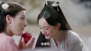 永遠の桃花~三生三世~ 第46話