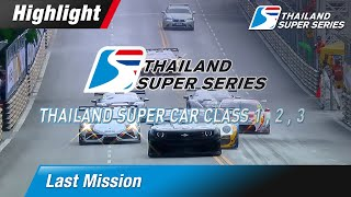 Last Mission : Thailand super series 2015