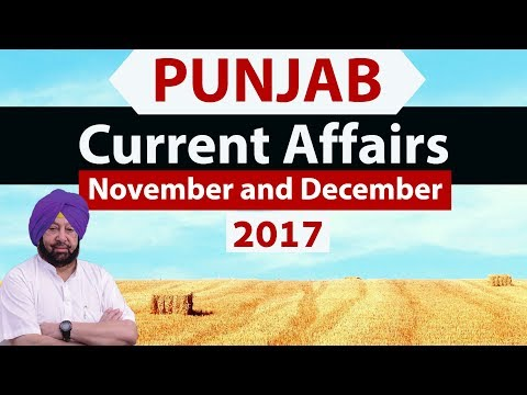 Punjab पंजाब GK & Current Affairs November & December 2017 for all Punjab state exams in Hindi