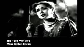 Lata Mangeshkar ... Bachpan Ki Mohabbat (Lyrics). R.Azmi Hati Rindu