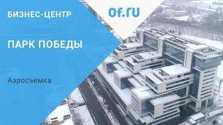 видео Аренда офиса у метро Парк Победы
