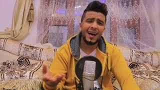 محمد شاهر  اغنية (( كفله نسيني كفله )) اقوى واروع اغنيه تدخل الى القلب .....