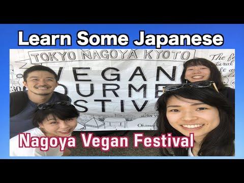 Nagoya Vegan Festival!