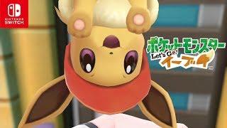 Pokémon Let's Go Pikachu & Eevee High touch & Sneeze JPN Ver.(Switch 1080p)