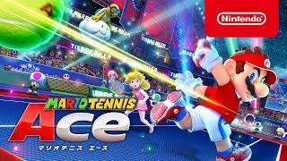 スーパースマッシュを決めろ!スイッチ最新ゲーム「マリオテニス エース」