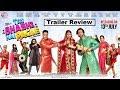 Teri Bhabhi Hai Pagle Trailer Review By Nandini Roy | Krushna Abhishek | Rajniesh | Mukul | Nazia