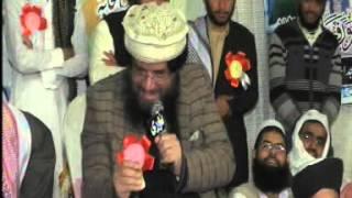 Syed Salman Gilani Sb. Naat 2016  part 2