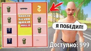 БЕСКОНЕЧНАЯ РУЛЕТКА ARIZONA RP? - ПРОВЕРКА БАГОВ GTA SAMP!
