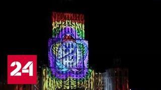 На фасаде гостиницы  Украина  показали световое шоу