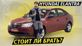 Не быстрая, да и рулится средне. Кому подойдёт Hyundai Elantra? | Подержанные автомобили видео