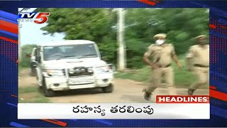 6PM Headlines | Telangana News | AP News | TV5 News Digital