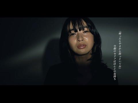 ヒグチアイ-(ai-higuchi)-/-どうかそのまま-(douka-sonomama)