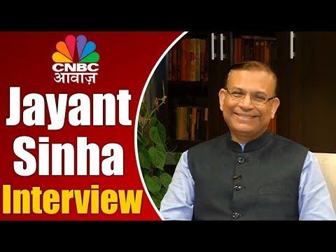 Jayant Sinha Interview   CNBC Awaaz Exclusive