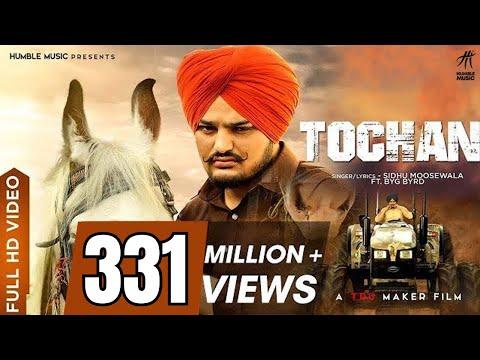 Tochan (Full Video)   SIDHU MOOSEWALA   BYG BYRD   Latest Punjabi Songs 2018   Humble Music