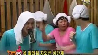 micky yoochun - shin bong sun funny moments